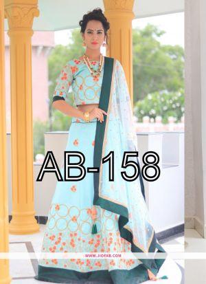 Embroidered Sky Blue Zari Sequnce Thread Work Satin Slub Silk Designer Lehenga