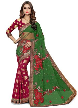 Exceptional Multi Color Jacquard Net Beautiful Saree