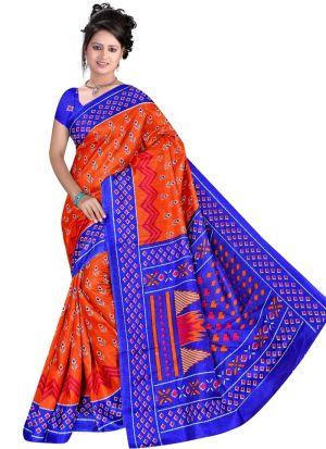 Latest Collection Multi Color Rice Silk Saree