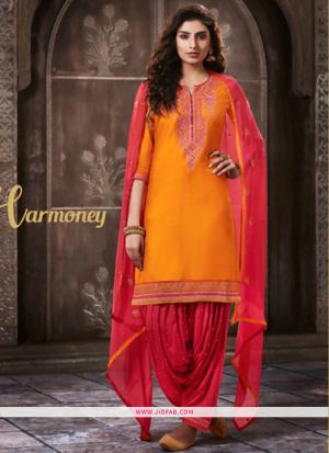 Yellow Color Beautiful Traditional Patiala Salwar Suit