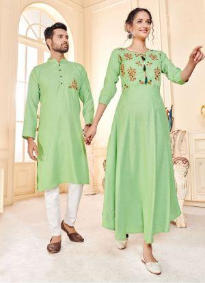 Mint Green Rayon Lurex Couple Combo Set