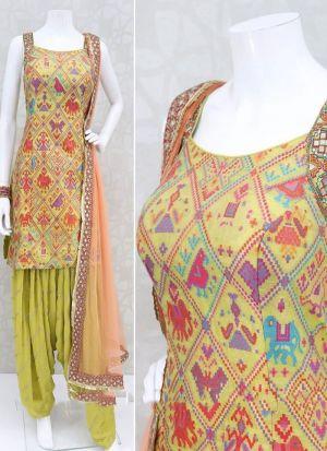 New Multi Colour Digital Printed Patiala Style Salwar Suit