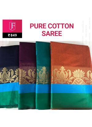 Pure Cotton Jaquard Zari Border Classical Saree With Chit Pallu