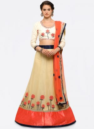 Chiku Net Party Wear Lehenga Choli