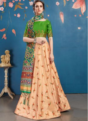 Latest Peach Art Silk Lehenga Choli