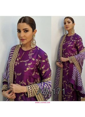 Purple Taffeta Embroidered Designer Salwar Suit